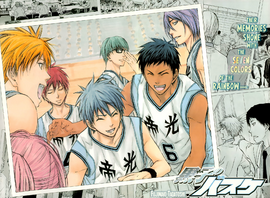 Chapter 226 cover
