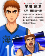 Hayakawa game 2