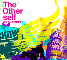 The other self special edition