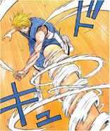 Kise ignite pass