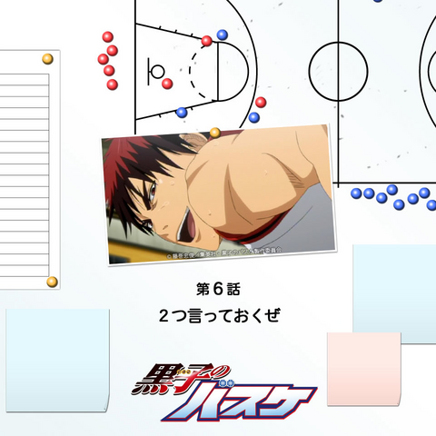 File:Ep6.png