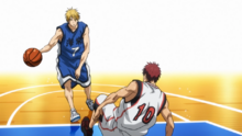 Kise ankle break