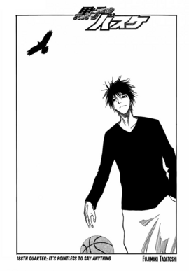Chapter 188