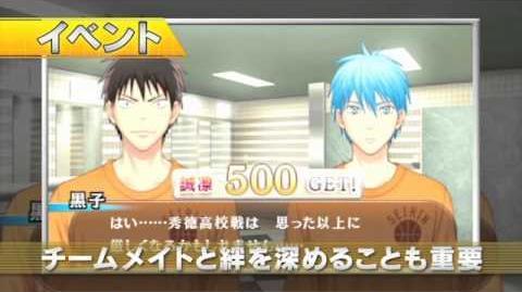 PSP 『黒子のバスケ キセキの試合(ゲーム)』 PV