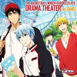 Drama cd