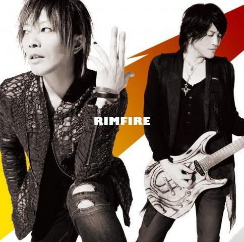 File:Rimfire.png