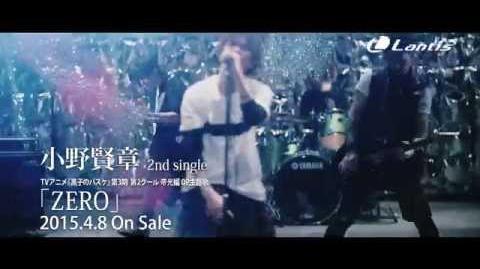 【小野賢章】TVアニメ『黒子のバスケ』第3期 第2クール 帝光編 OP主題歌「ZERO」Music Video Short Ver