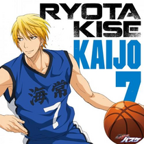 Kise song