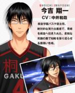 Imayoshi game 2