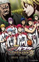 Kuroko no Basuke The Movie Last Game