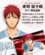 Akashi game 2