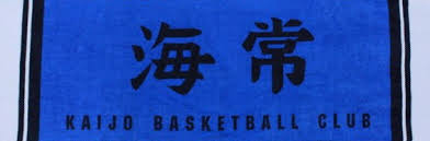Kaijo emblema