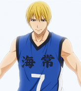 Kise uniform