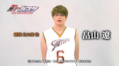 畠山遼 コメント|舞台「黒子のバスケ」THE ENCOUNTER