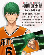 Midorima game 2