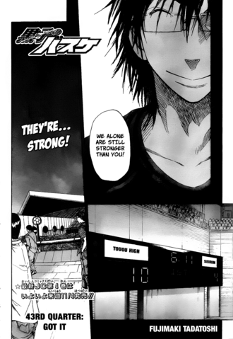 File:Chapter 43.png