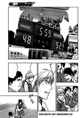 File:Chapter 193.png