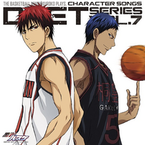 Kagami and Aomine song