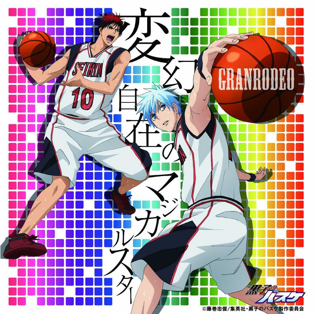 granrodeo hengen jizai no magical star single