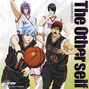The other self anime version CD