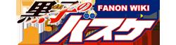 KnB Fanon Wordmark