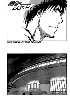 Chapter 200