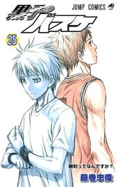 Volume 25