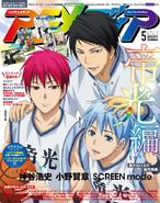Animedia May 2015