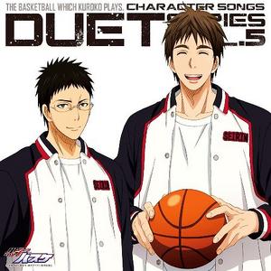 Hyuga and Kiyoshi song