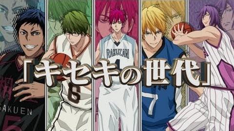 ニンテンドー3DS専用ソフト「黒子のバスケ 勝利へのキセキ」第1弾TVCM