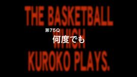 Episode 75