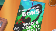 Street basketball 5on5