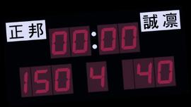 Seirin High vs Seihō High past anime