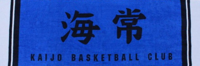 Kaijo Basketball Club