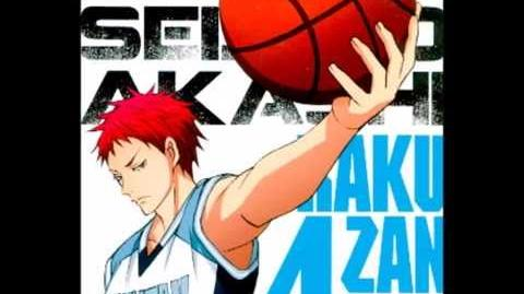 FINAL EMPEROR - Kuroko No Basket Character Solo Series Vol.18