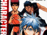 Kuroko no basuke officiel fan book BIBLE DES PERSONNAGES
