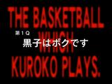 Liste des épisodes