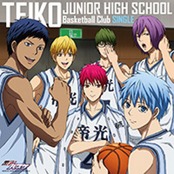 Teik Junior High School Single