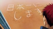 Kuroko a écrit dans la cour de l'école