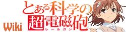 TAMNI Logo 2