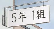 Kuromajo classroom 5-1