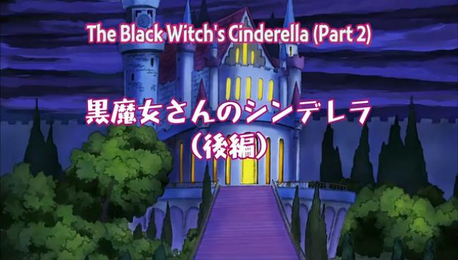 Kuromajo episode 13 opening
