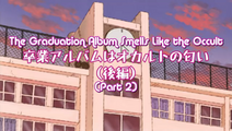Kuromajo3 ep32 episodetitle