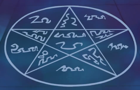 File:Kuromajo magic circle.png