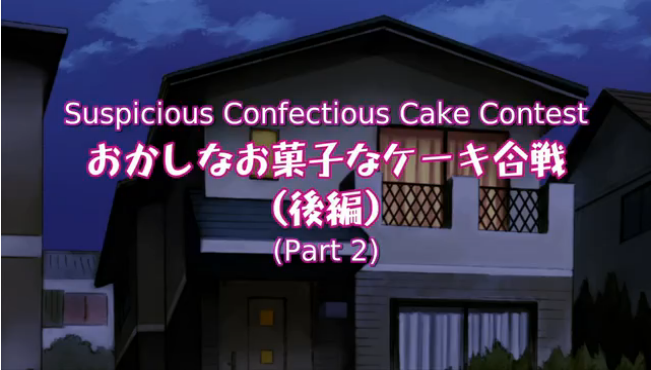 Kuromajo3 ep28 episodetitle