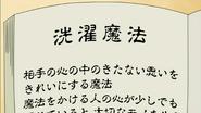 Kuromajo2 chiyoko66