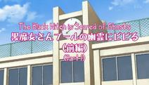 Kuromajo2 episode 23 opening