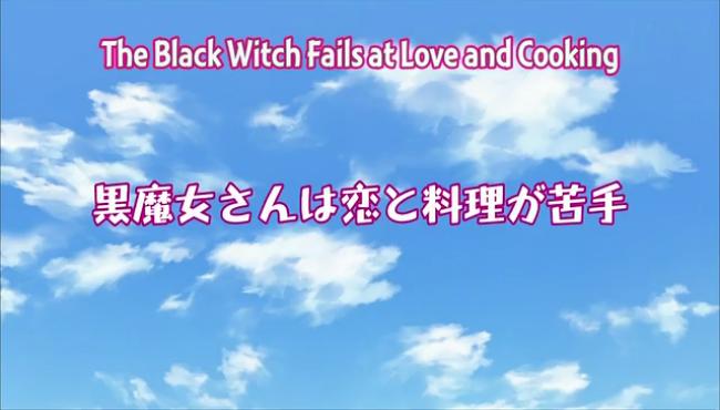 Kuromajo episode 8 opening