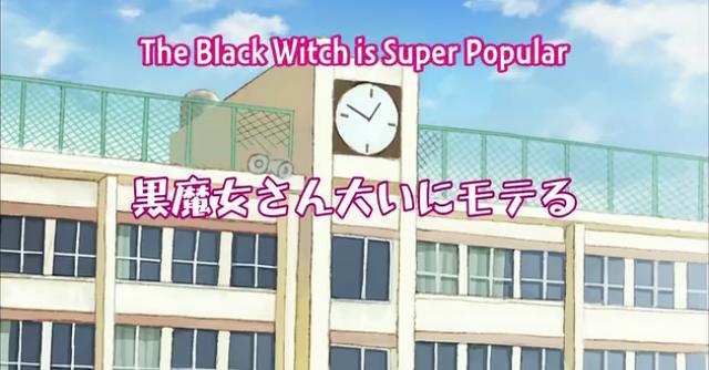 File:Kuromajo episode 3 opening.png