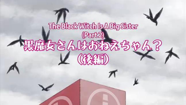 Kuromajo2 episode 15 opening
